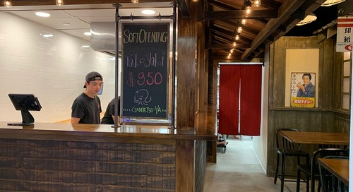 Gantetsu-Ya Is Now Open with Japanese Street Food in Brookline