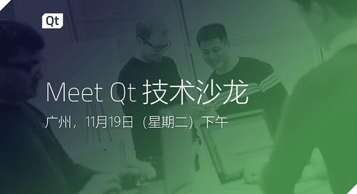 Meet Qt技术沙龙广州站 - Nov 19, 2019