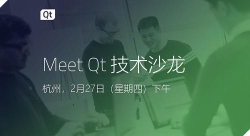 Meet Qt技术沙龙杭州站 - Feb 27, 2020