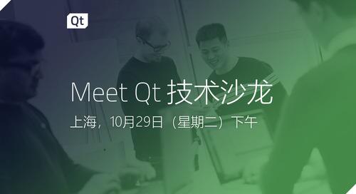 Meet Qt技术沙龙上海站 - Oct 29, 2019