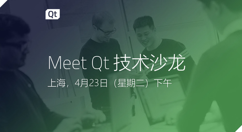 Meet Qt 技术沙龙上海站 —— 医疗专场 - Apr 23, 2019