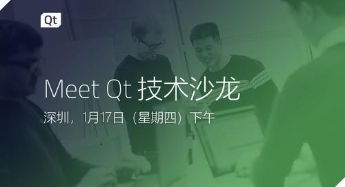Meet Qt 技术沙龙 —— 深圳站 - Jan 17, 2019