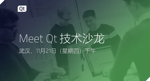 Meet Qt技术沙龙武汉站 - Nov 21, 2019