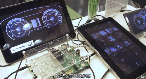 视频 | 数字汽车驾驶舱演示