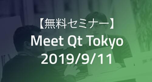 【無料セミナー】Meet Qt Tokyo - Sep 11, 2019