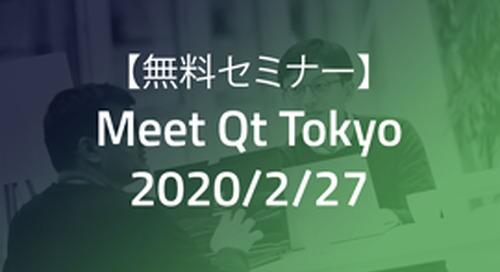 [無料セミナー|2月27日] Meet Qt Tokyo - Feb 27, 2020
