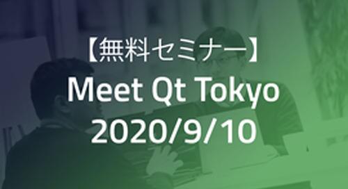 [無料セミナー|9月10日] Meet Qt Tokyo - Sep 10, 2020