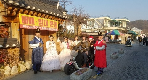 Teaching English in Gunsan-si, South Korea: Alumni Q&A with Katie McKindley