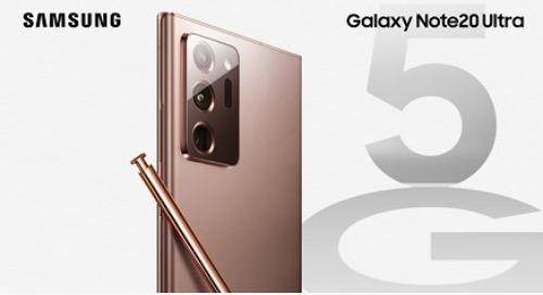 Passez aux choses sérieuses : Galaxy Note20 5G et Galaxy Note20 Ultra 5G