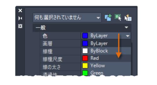 AutoCAD のヒッチハイク ガイド // 6 // プロパティ