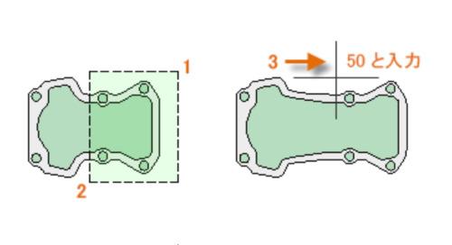 AutoCAD のヒッチハイク ガイド // 7 // 修正