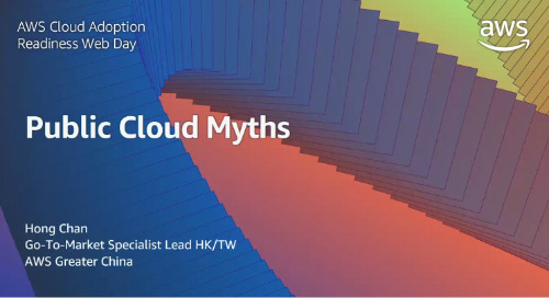 關於雲端平台的各種迷思