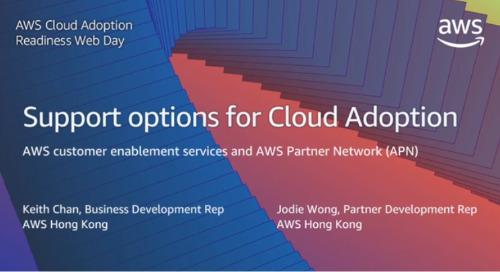 各種技術支援方案及 AWS 合作夥伴網絡(APN)服務和解決方案