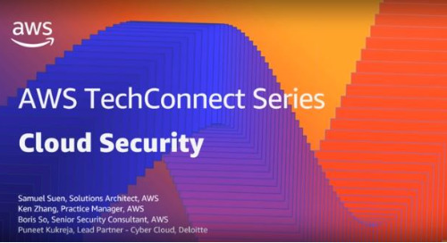 Cloud Security and Compliance Basics (English Session)