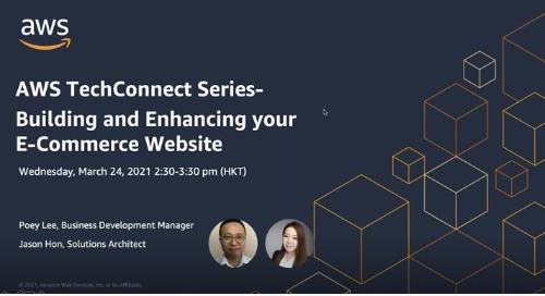 建立和增強您的電子商務網站 (廣東話線上研討會)
