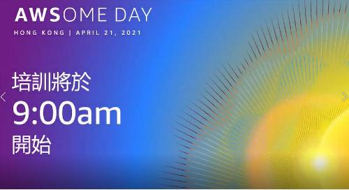 AWSome Day Online Hong Kong