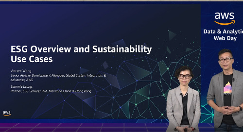 ESG Overview and Sustainability Use Cases (Cantonese)