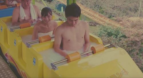 Di Taman Rekreasi Ini Anda Bisa Berendam Air Panas dan Sauna di Wahana!