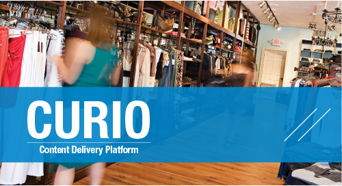 PlayNetwork CURIO: Content Delivery Platform