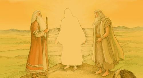 Unit 7 | Lesson 13 | Jesus' Transfiguration