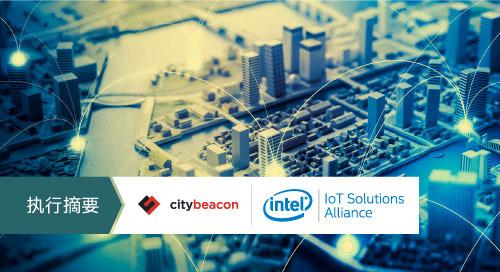 超级信息亭如何解决智能城市难题