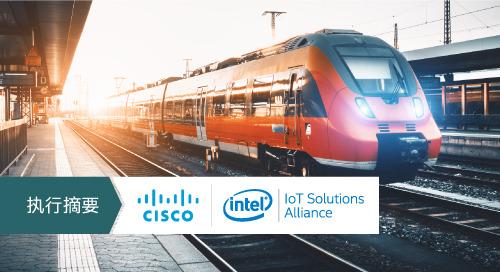 连接的铁路带来新的效率与便利