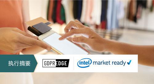 应对在零售业中实施的 GDPR:一周内从零开始实现合规