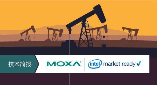 借助边缘分析将油田数据输送到中心办公室