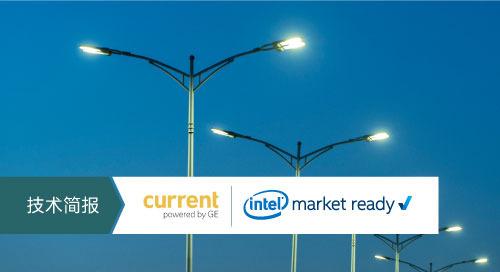 想要打造智能城市?从智能路灯开始