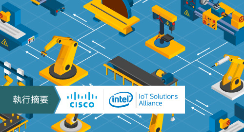 物聯網如何對工廠帶來革新的運作方式