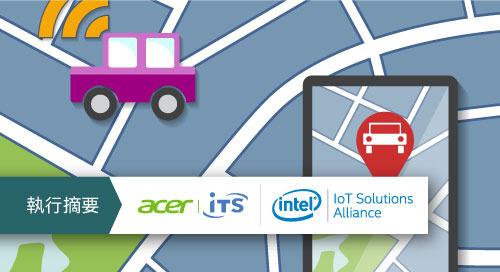 智慧停車如何促成城市轉型