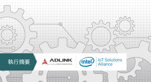 微型服務將舊式資產連線至工業物聯網