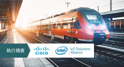 鐵路連網效率更高、乘坐更舒適
