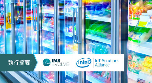數位冷凍提高食品配送鏈的獲利能力