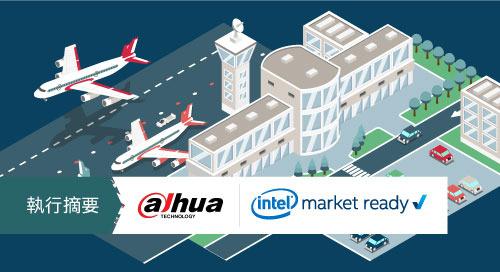 從停靠到登機 — 機場監視更具智慧