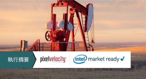 數位油田:一家公司如何大幅提升效率