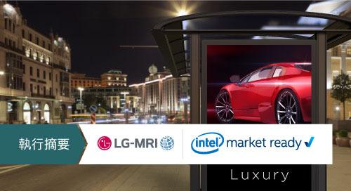 數位顯示器將城市街道變成智慧走廊