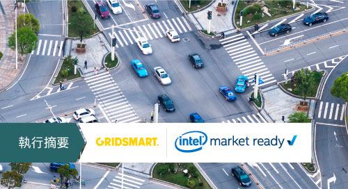 人工智慧讓交通管理員彷彿親臨現場
