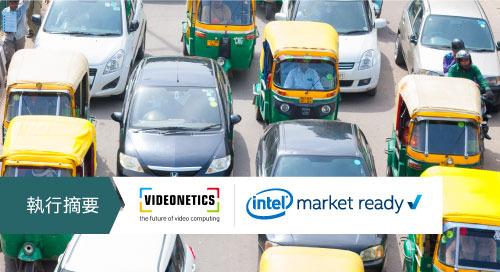 運用人工智慧阻止交通違規