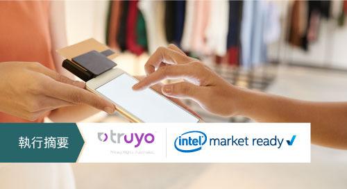 零售產業對 GDPR 做好準備的快速道路