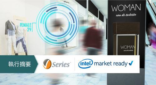 購物商場仿效電子商務的人工智慧與分析能力