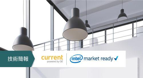 LED 轉換工程點亮建築自動化的未來
