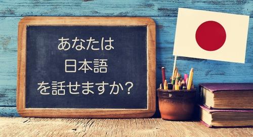Altium Designerの日本語環境とTrueTypeの利用