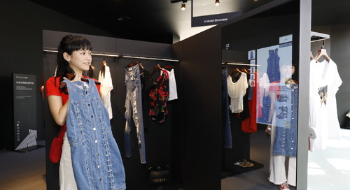Alibaba's FashionAI Sets the Bar for Retail Experiences