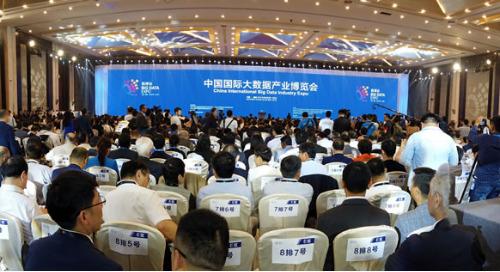 共襄盛会!2019中国国际大数据产业博览会在贵阳开幕