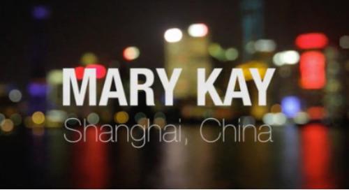 Mary Kay - China