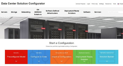Data Center Solution Configurator