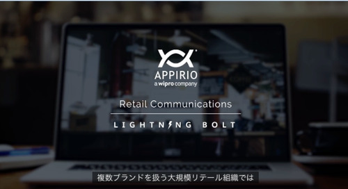 リテールコミュニケーション Lightning Bolt
