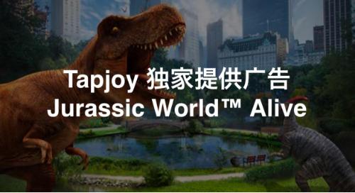 Jurassic World™ Alive由Ludia和环球影业合作开发的全新增强AR游戏