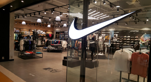 Nike Increasing Focus On Digital To Meet Changing Consumer Demands